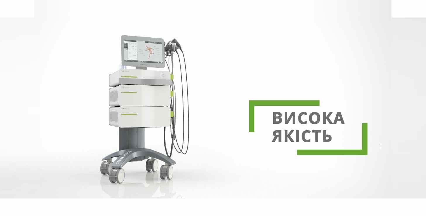 BODNIA MEDICAL - Апарати ударно-хвильової терапії